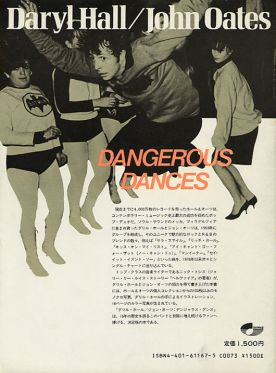 Dangerous Dances jp back.jpg (24886 Byte)